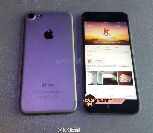 The-Apple-iPhone-7-is-compared-to-the-Apple-iPhone-6s-6-630x549