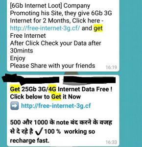 6gb-internet-loot