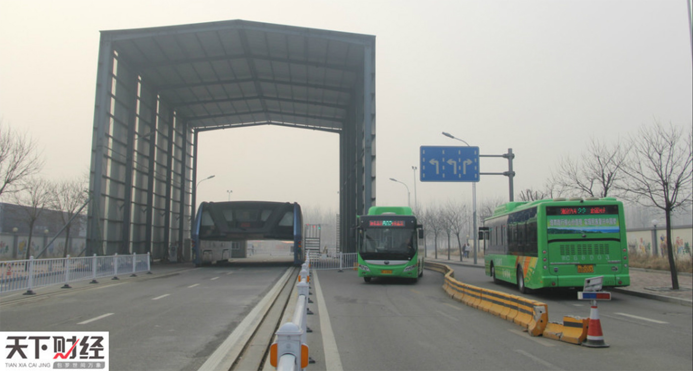 teb buses Remember China's Futuristic Elevated Bus? It has been abandoned.