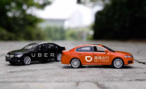 Didi Chuxing, the world's largest ride-sharing service, took on Uber and won!