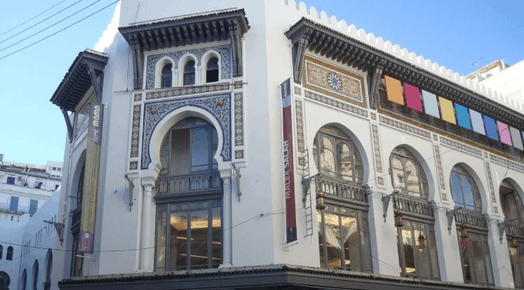Museum of Modern Art, Algiers